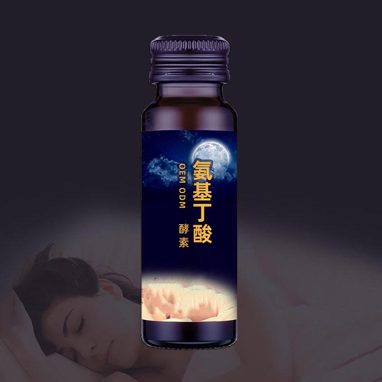 酸枣仁百合发酵饮品ODM生产、黑枸杞固体饮料代加工
