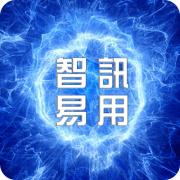 沛县智讯易用网络科技服务部