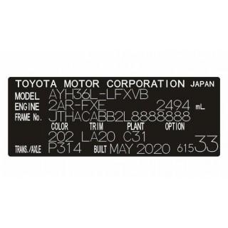 雷克萨斯汽车柔性出厂铭牌标签