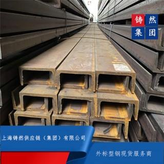 欧标槽钢UPN系列材质S355JR现货库存