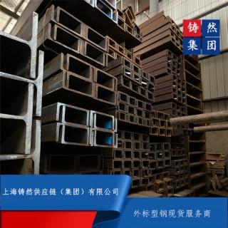 欧标槽钢UPN140欧标尺寸规格大全