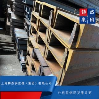 欧标槽钢UPN280欧标单价规格表