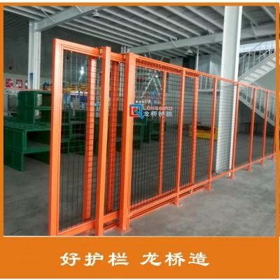 苏州自动化设备防护栏 流水线防护栏 工业铝型材隔离网