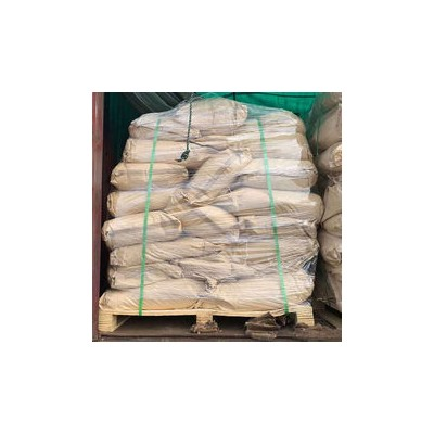 乙氧氟草醚生产厂家 可提供质检单