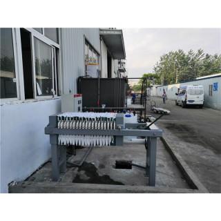 无锡旭能废水处理设备 涂装废水处理设备  设备维修保养