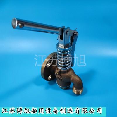 CB/T601-92自闭式放泄阀 BS型/自闭式放泄/自闭阀