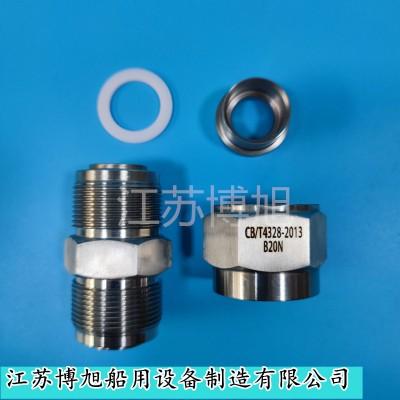 CB/T4328-2013管子平肩螺纹接头/平肩螺纹接头