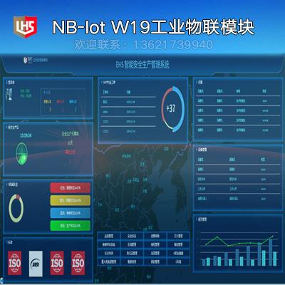 立宏智能安全-EHS智能安全生产管理系统-实现工业现场触摸屏