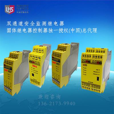 立宏智能安全-SM6系列 可编程安全控制器-LHS小型PLC