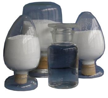 九朋光触媒涂料橡胶用15纳米二氧化钛透明分散液CY-TA33