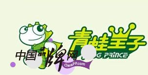青蛙皇子/金童谷