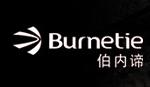 10年专业硫化鞋休闲鞋品牌-伯内谛BURNETIE品牌